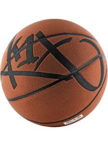 Piłka do koszykówki K1X